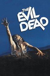 Постер Зловещие мертвецы