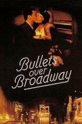 Постер Пули над Бродвеем