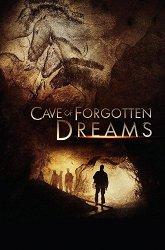 Постер Пещера забытых снов 3D