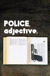 Постер Полицейский, имя прилагательное