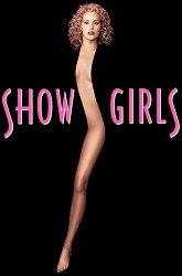 Постер Шоугелз