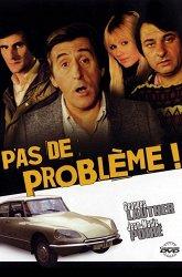 Постер Никаких проблем