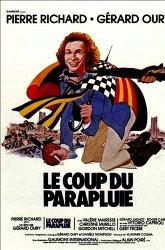 Постер Укол зонтиком