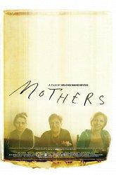 Постер Матери