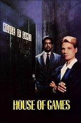 Постер Игорный дом