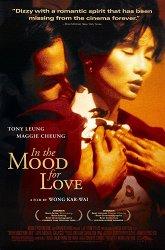 Постер Любовное настроение