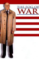 Постер Туман войны