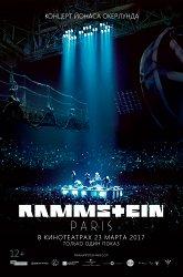 Постер Rammstein: Paris!