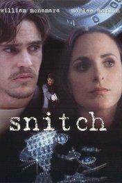 Доносчик / Snitch
