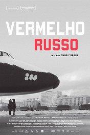 Красный русский / Vermelho Russo