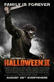 Хэллоуин-2 / Halloween II