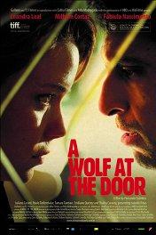 Волк у двери / O Lobo atrás da Porta