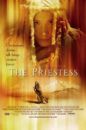 Жрица / The Priestess
