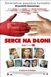 Сердце на ладони / Serce na dloni