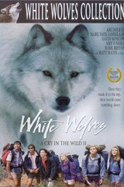 Белые волки: Крик дикой природы-2 / White Wolves: A Cry in the Wild II