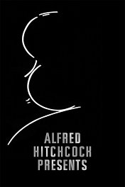 Альфред Хичкок представляет / Alfred Hitchcock Presents