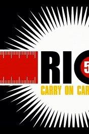 Рио: 50 градусов по Цельсию / Rio 50 Degrees