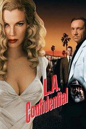 Секреты Лос-Анджелеса / L.A. Confidential