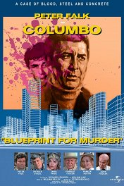 Коломбо: План убийства / Columbo: Blueprint for Murder