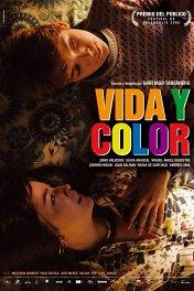 Жизнь и цвет / Vida y color
