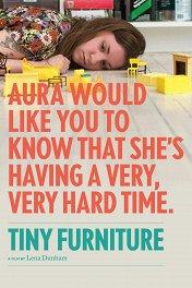 Крошечная мебель / Tiny Furniture