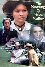 Призрак Хелен Уолкер / The Haunting of Helen Walker