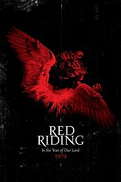 Красный райдинг: 1974 / Red Riding: In the Year of Our Lord 1974