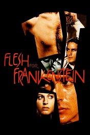 Плоть для Франкенштейна / Flesh for Frankenstein