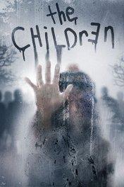 Детишки / The Children