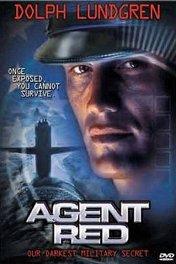 Универсальный агент / Agent Red