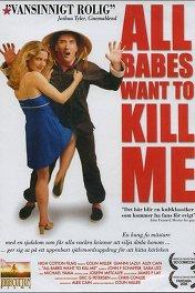 Все красотки хотят меня убить / All Babes Want to Kill Me