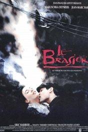 Пылающий костер / Le Brasier