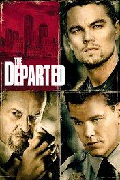 Отступники / The Departed