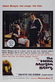 История Хелен Морган / The Helen Morgan Story