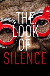 Взгляд тишины / The Look of Silence
