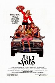 Девушки долины / The Vals