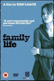 Семейная жизнь / Family Life