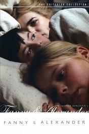 Фанни и Александр / Fanny och Alexander