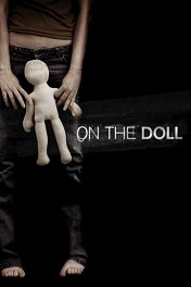 Куколка / On the Doll