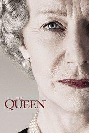 Королева / The Queen