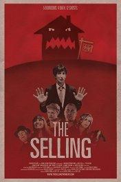 Как продать жуткое поместье / The Selling