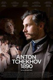 Антон Чехов / Anton Tchékhov 1890