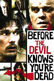 Игры дьявола / Before the Devil Knows You're Dead