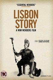 Лиссабонская история / Lisbon Story