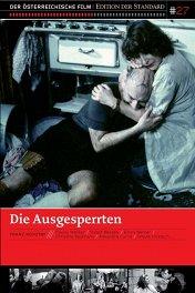 Перед закрытой дверью / Die Ausgesperrten