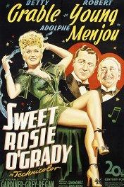 Милая Рози О'Грейди / Sweet Rosie O'Grady