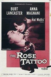 Татуированная роза / The Rose Tattoo