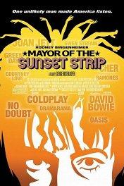 Легенда Аллеи звезд / Mayor of the Sunset Strip