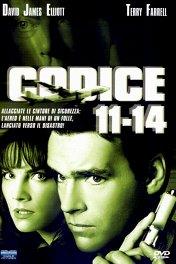 Код 11-14 / Code 11-14