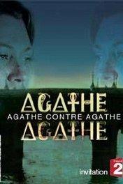 Двойник Агаты / Agathe contre Agathe